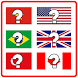 Country Flags Trivia Quiz by Hop's Game
