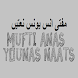 Mufti Anas Younas Offline Naat by alphadroid