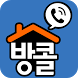 방콜 - 원룸, 투룸, 오피스텔, 부동산 앱 by 부동산114