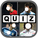 Guess the Football Player Quiz by GuessQuizGame Studio