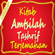 Kitab Amtsilah Tashrif Terlengkap by Semoga Bermanfaat