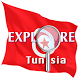 Explore Tunisia by Leednetz
