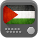 Radio Palestine by ghribi.raef