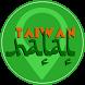 Taiwan Halal by Taiwan Halal