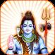 Shiv Ringtones by Dharm Bhakti Apps