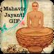 Mahavir Jayanti GIF 2017 by JC Media Apps