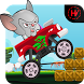 Pinky Racing And Brain Run by Hohu Inc.