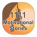 Amezing motivation stories by Kickcube Studio