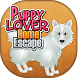 Escape Game - Puppy Lover Home by funny games