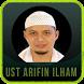 Ceramah Ustad Arifin Ilham by Feistudio app