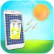 Solar Battery Charger Prank by appsfun