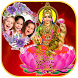 Laxmi Mata Photo Frames by Mobile Masti Zone