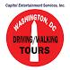 D.C. Driving/Walking Tours by Tour Buddy LLC.