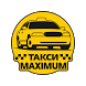Taxi Maximum by БИТ Мастер