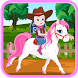 Baby Lisi Pony Care by Baby Lisi Games