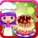 Dora birthday cake bakery shop by Happy Box Games