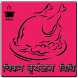 Chicken Recipes by Sangeet Musical Entertainment