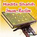 Hadits Shahih Imam Muslim by viralkan apps