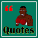 Quotes Mike Tyson by quotes for life from world person