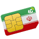 4.5G Data Plan Iran by App Books