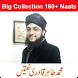 Hafiz Tahir Qadri Naatain by Naats