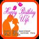 Happy Birthday Wife by ninawaustudio