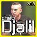 Cheb Djalil 2018 Mp3