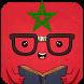أروع قصص مغربية بالدارجة by Apps-Proo