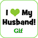 Love Gif Images For Husband by kingoapps