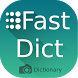 Fast Dict English-Kurdish by KurdAppDev