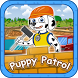 Puppy Patrol Games: Building Machines by Paw studio