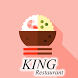 KING Restaurant by New Media Group GmbH