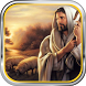 Jesucristo by Insar Mobile