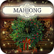 Hidden Mahjong Happy Christmas by Difference Games LLC