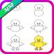 تعلم فنون الرسم by koshi apps