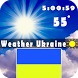 Weather for Ukraine by AboBakor