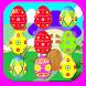Egg Games Blast 2