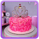 Princess Cake Idea Gallery by White Clouds