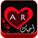 خلفيات حرفك مع حرف حبيبك by zameir apps