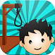 Best Hangman Free -Two Player by PureStyle360
