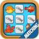 Kids Memory Game - Sea Animals by Fun Arcade Games