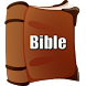 Amplifying Bible by Holy BIBLE