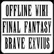 Wiki For FFBE (Offline)