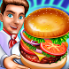 Cooking Game - Master Chef Kitchen Food Story by ZE Actions Shooting & Simulation Free Games