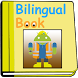 Bilingual Book- AtoZ Jobs by doublespace