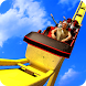 Roller Coaster Ride Simulator by MobilMinds Apps
