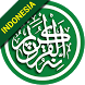 Al Quran Bahasa Indonesia by Multi Tech Software