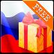 Праздники России (бесплатная) by Алексей Дубинин