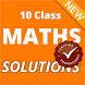 Maths Cbse Full Solution 2018 by Wildappers