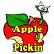 Apple Pickin by Arejax Specialties